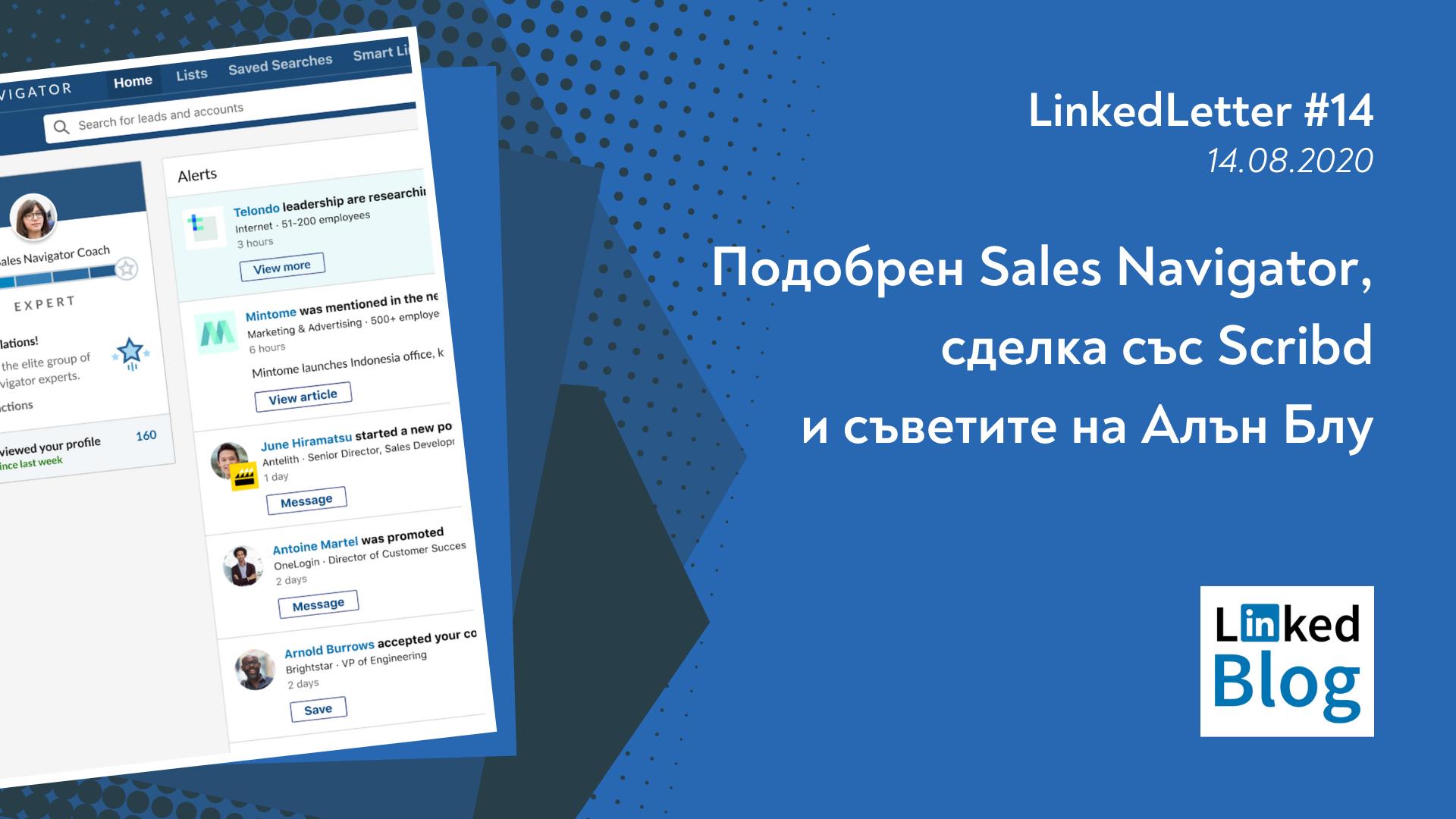 LinkedLetter 14 Cover Image