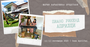 MK's Piano Weekend_Facebook event