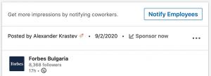 Администраторите на страниците могат да уведомяват служителите за важно съдържание